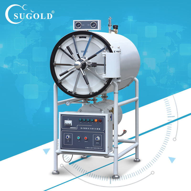 Cylindrical Horizontal Pressure Steam Autoclave