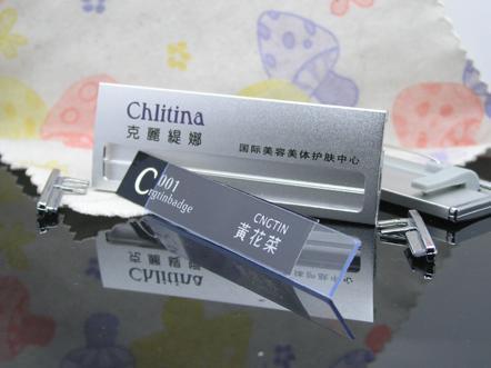 Aluminium Working Chest Card Pin Employee Name Badge