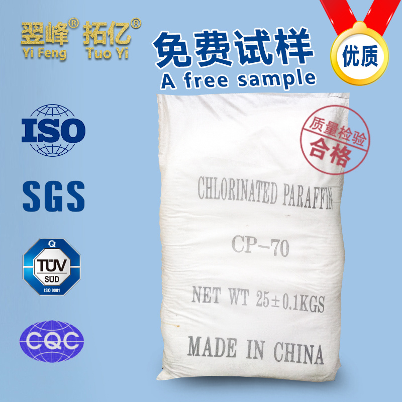 Chlorinated Paraffin Powder 70, Superfine and Good Quality