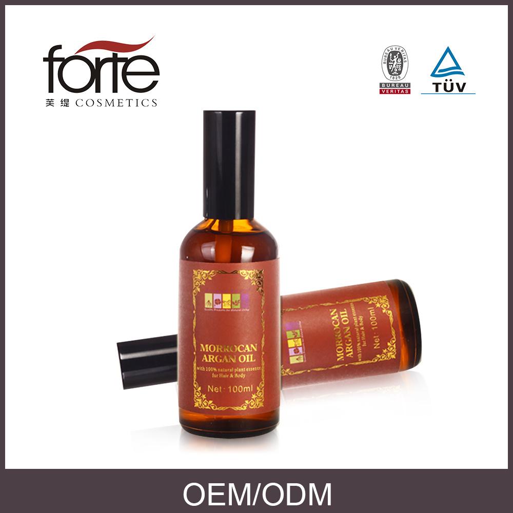 100ml Professional Moisturizing Argan Oil for Hair
