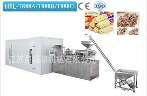 The Best Oats (Cereals) Chocolate Production Line