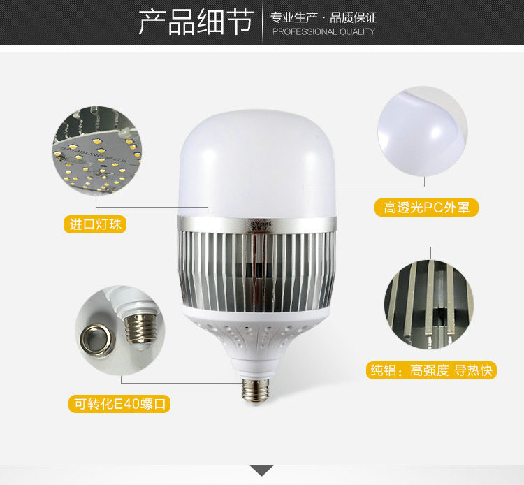 High Power 100 W Aluminium Body LED Bulb