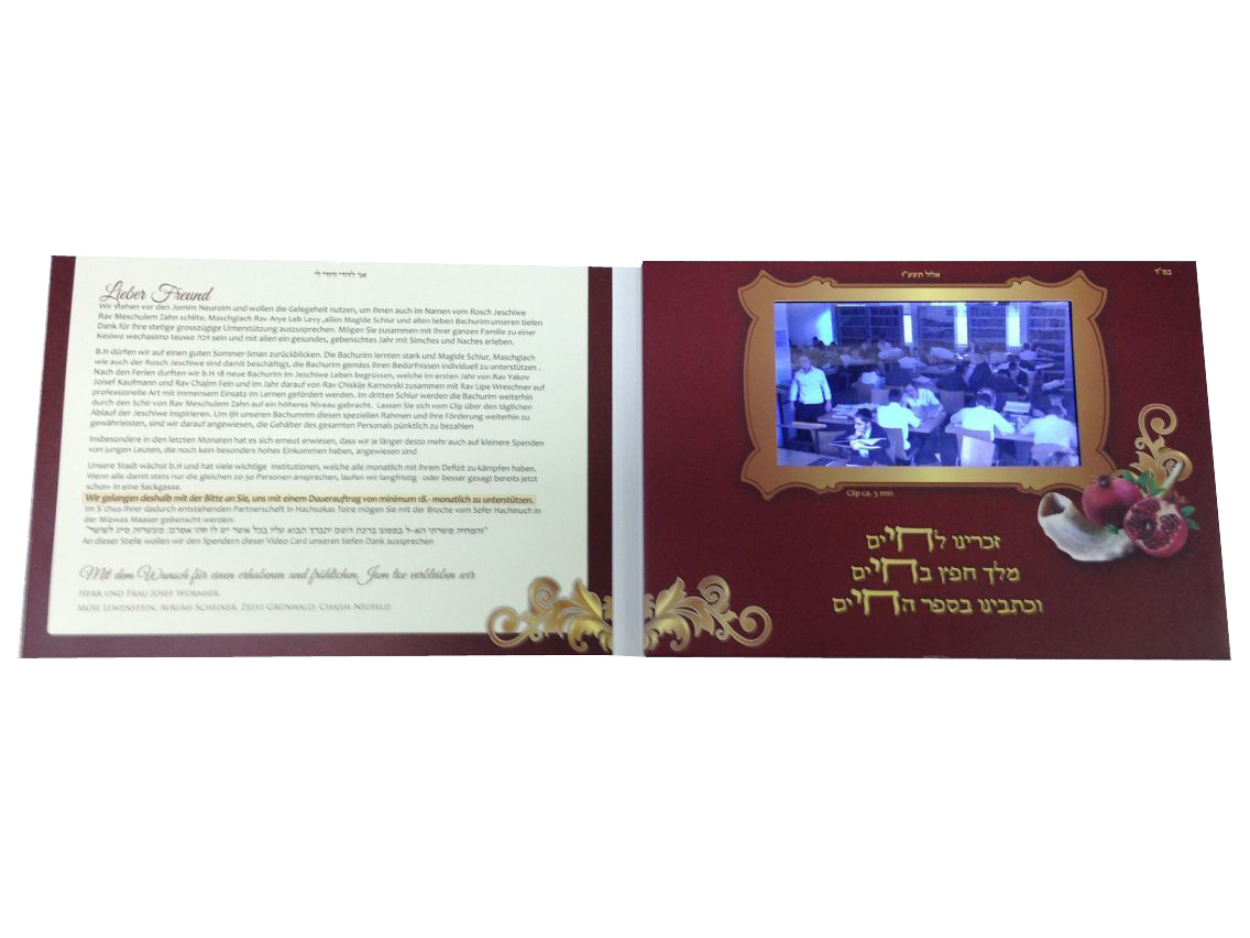 Chinese Factory Supply Video Greeting Card