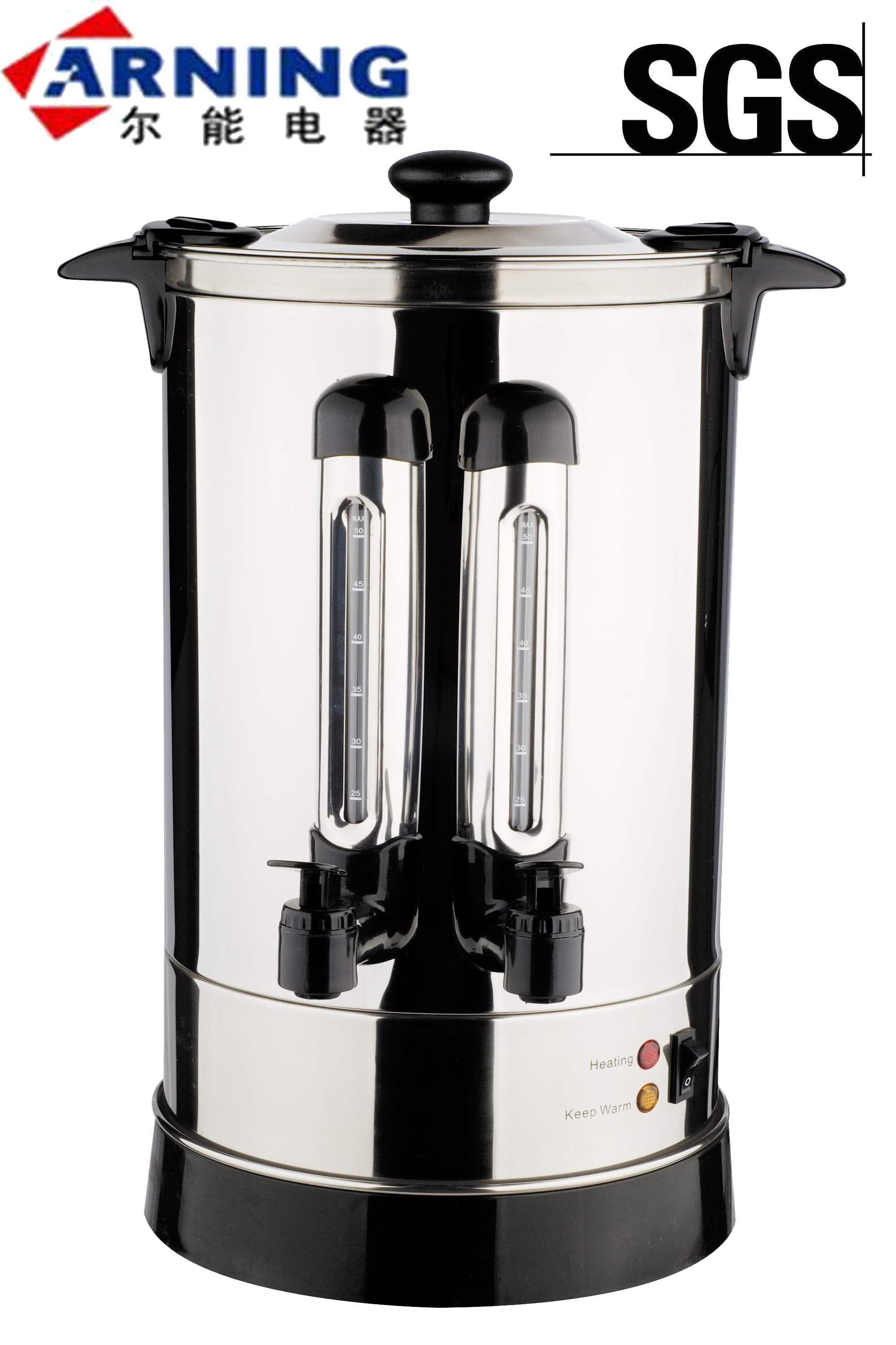 Electric Coffee Maker Invented : China Electric Coffee Makers (ENW-200T) - China Electric Coffee Makers, Home Appliance