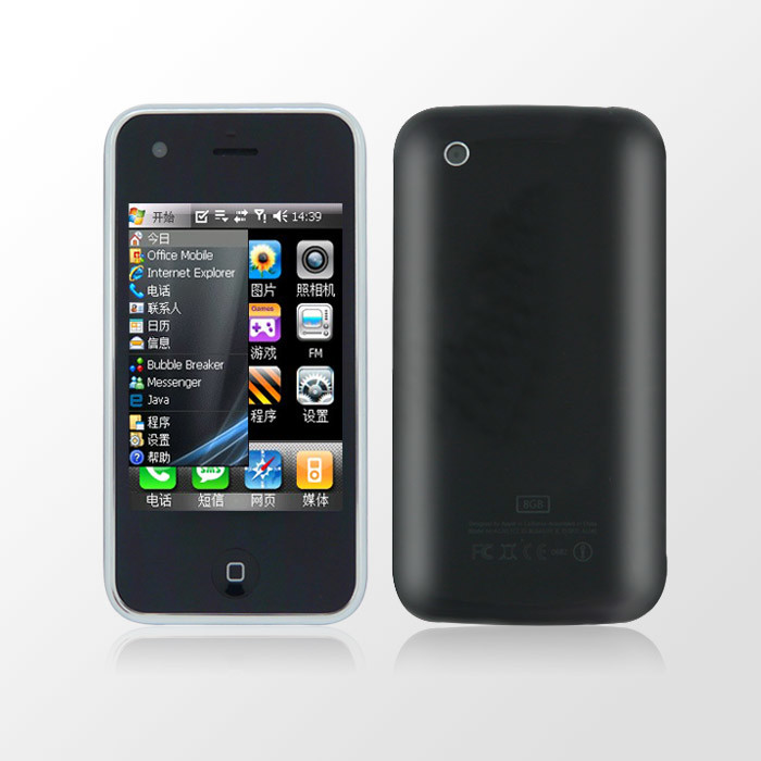 phone windows mobile