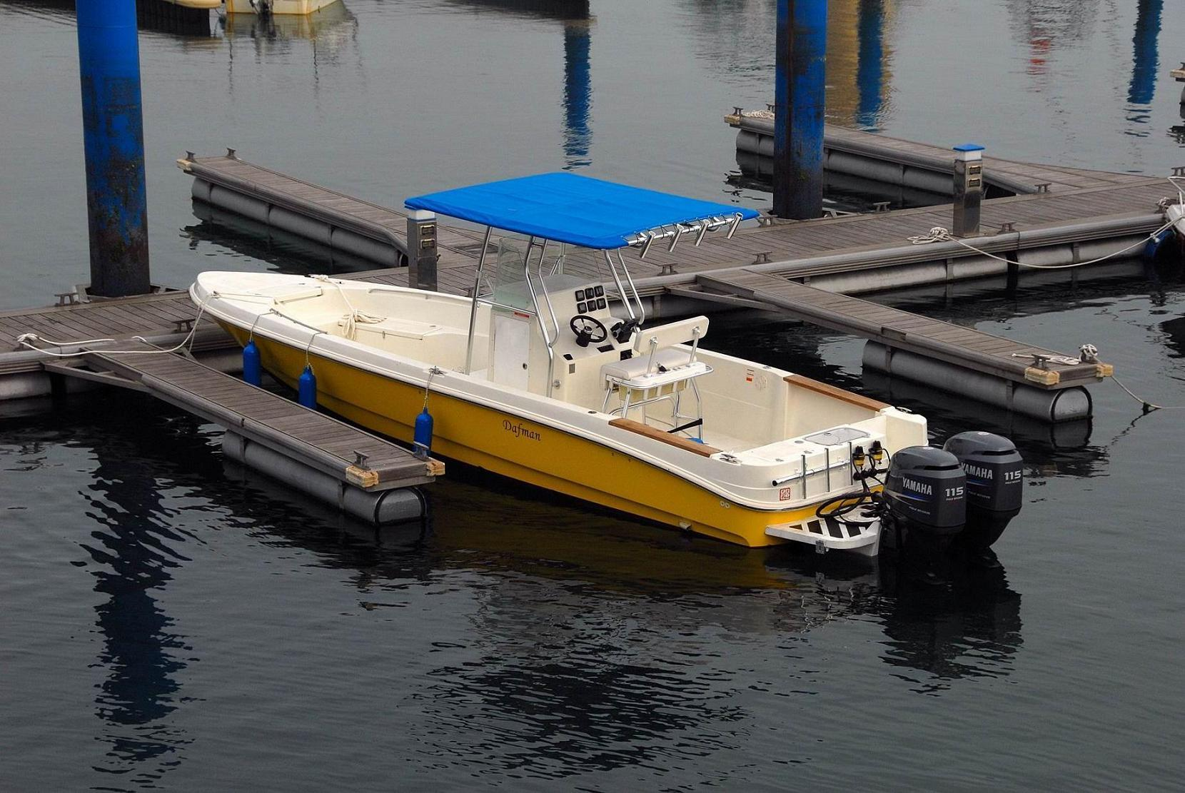 China dafman offshore 30 fishing boat photos pictures for Offshore fishing boat