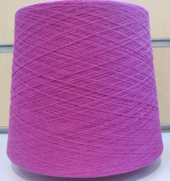 Cashmere Knitting Yarn : ... Cashmere Yarn (12-36s) - China Cashmere Yarn, Cashmere Knitting Yarn