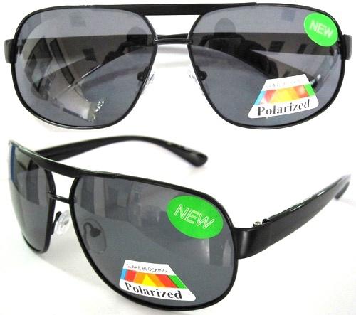 Polarized rx fishing sunglasses for Prescription fishing sunglasses