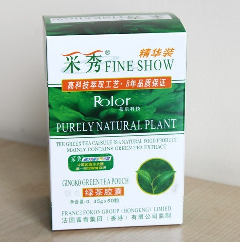 fine show weight loss pills