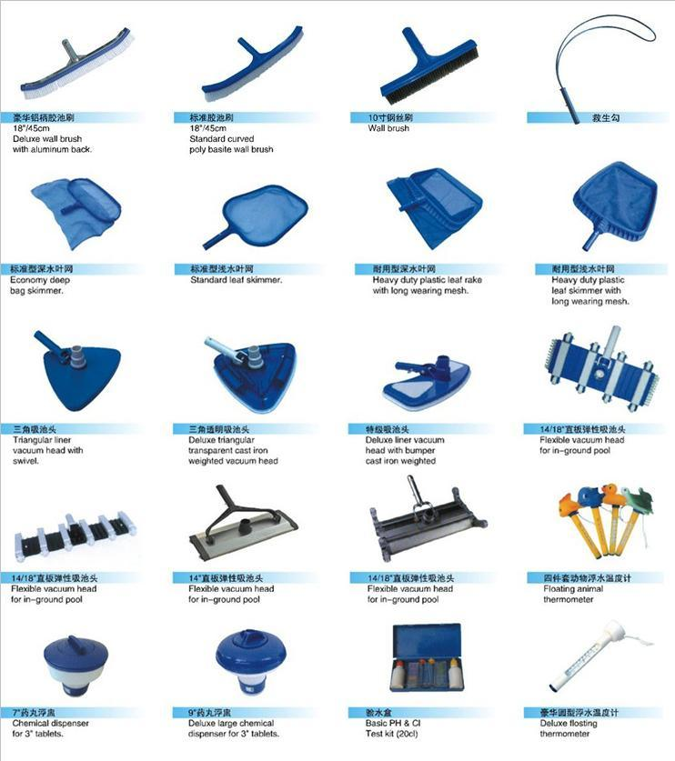 China Full Set Swimming Pool Cleaning Equipment Photos Pictures Made In