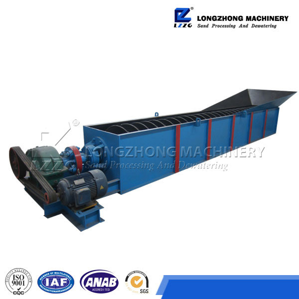 Lsx Screw Sand Washing Machine
