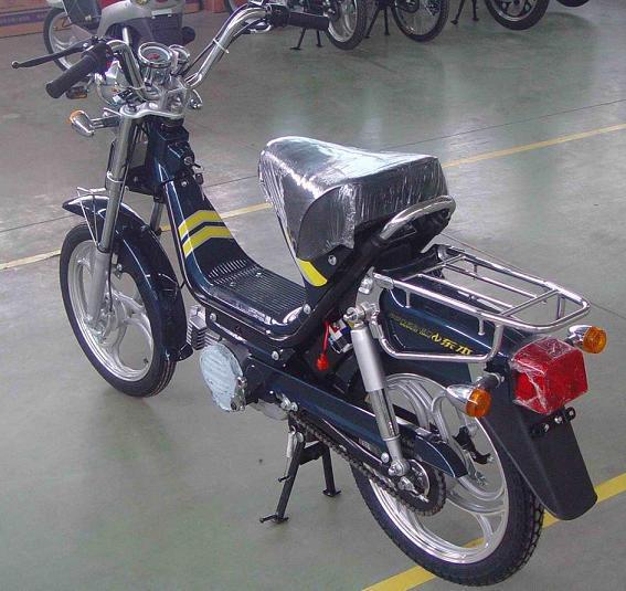 Lpg Bike