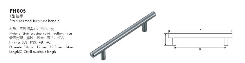 T Shape Stainless Steel Furniture Handle, Ktichen Cabinet Handles