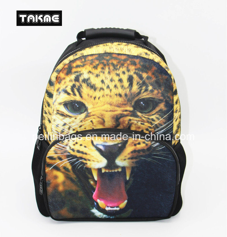 Trendy Simulation Animal Printing Backpack Bag for School, Travel, Leisure