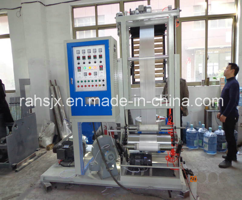 Mini Type PE Film Extrusion Machine (SJ50-500)