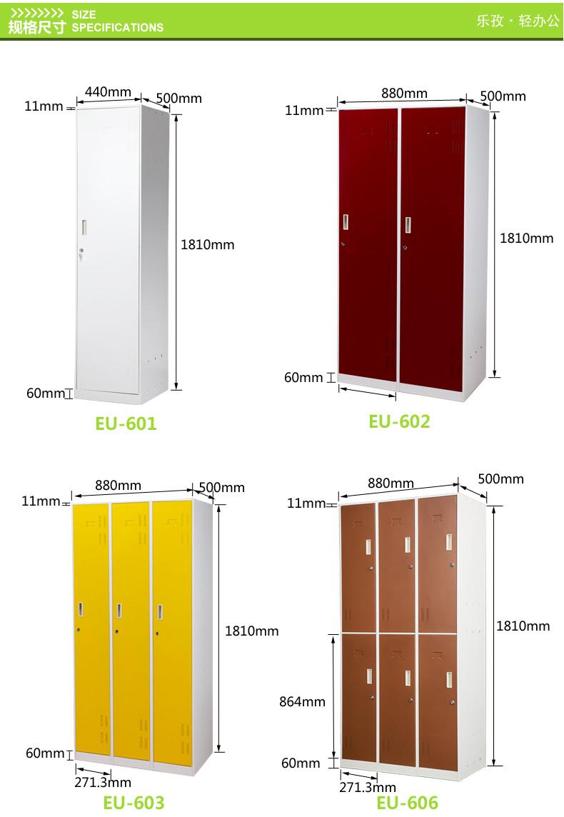 Office Furniture EU-606 Steel Storage Wardrobe