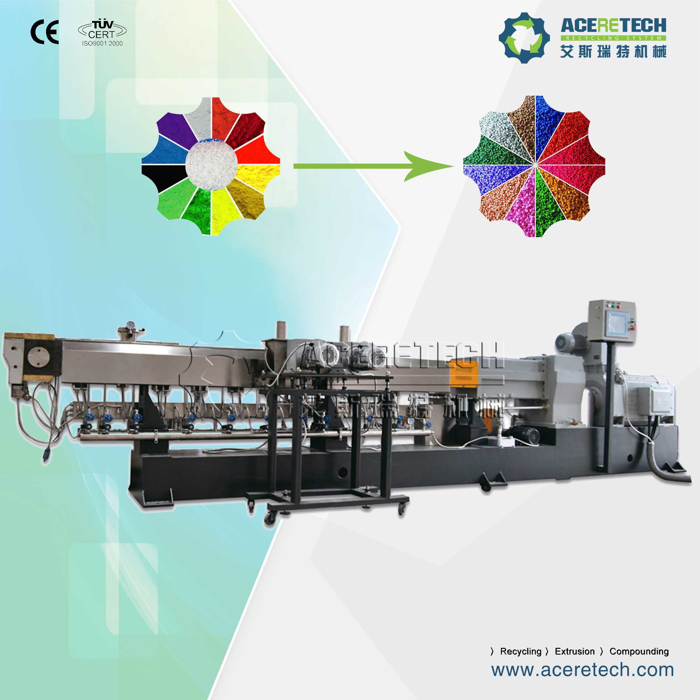 Twin Screw PE Color Masterbatch Making Machine