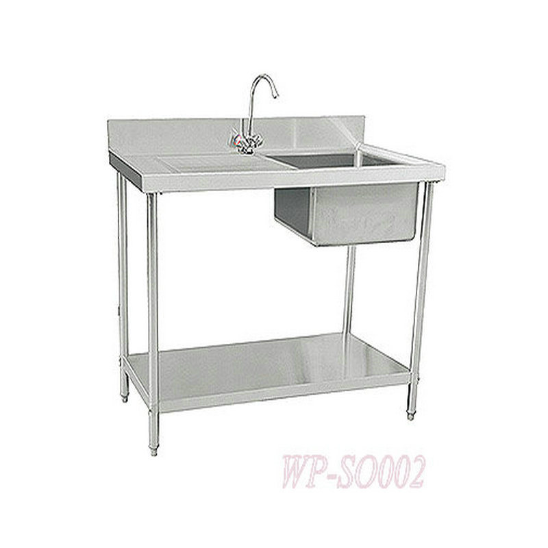 Stainless Steel Single Sink with Left/Right Grooved Board and Under Shelf