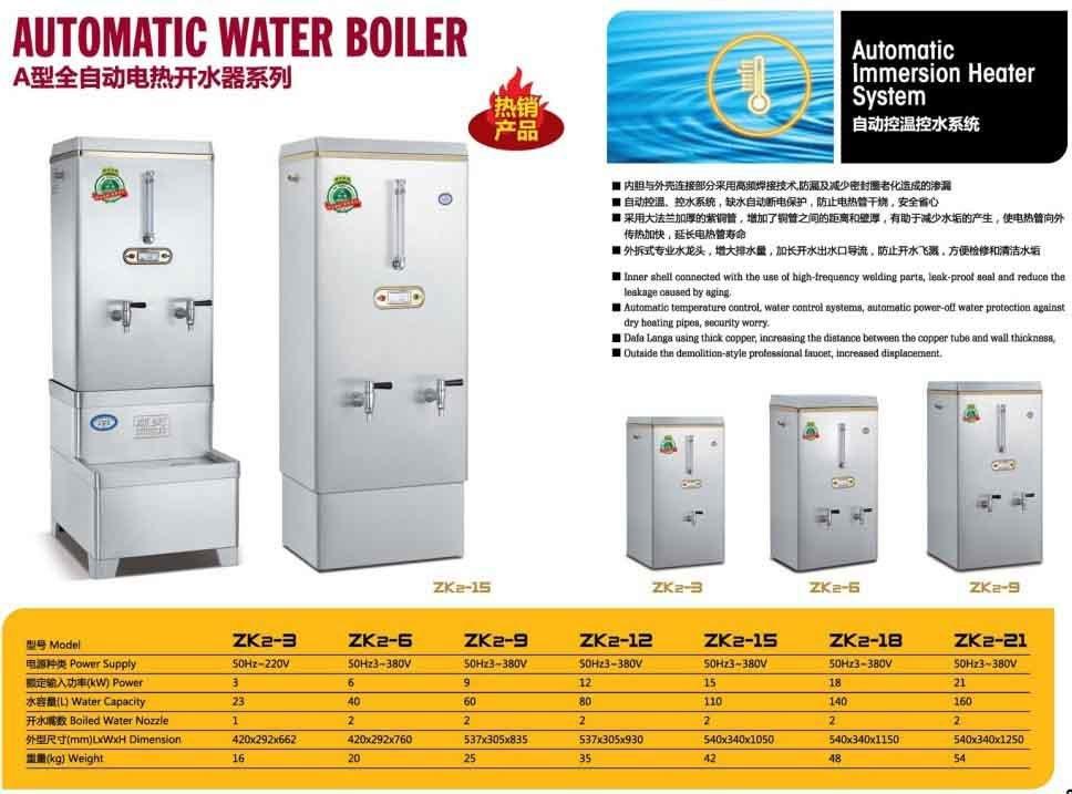 Tubo elettrico dell 39 acqua boiler boiler di boiler for Caldaia ad acqua di plastica