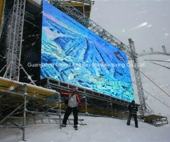 LED Curtain Stage Display for Live Showing