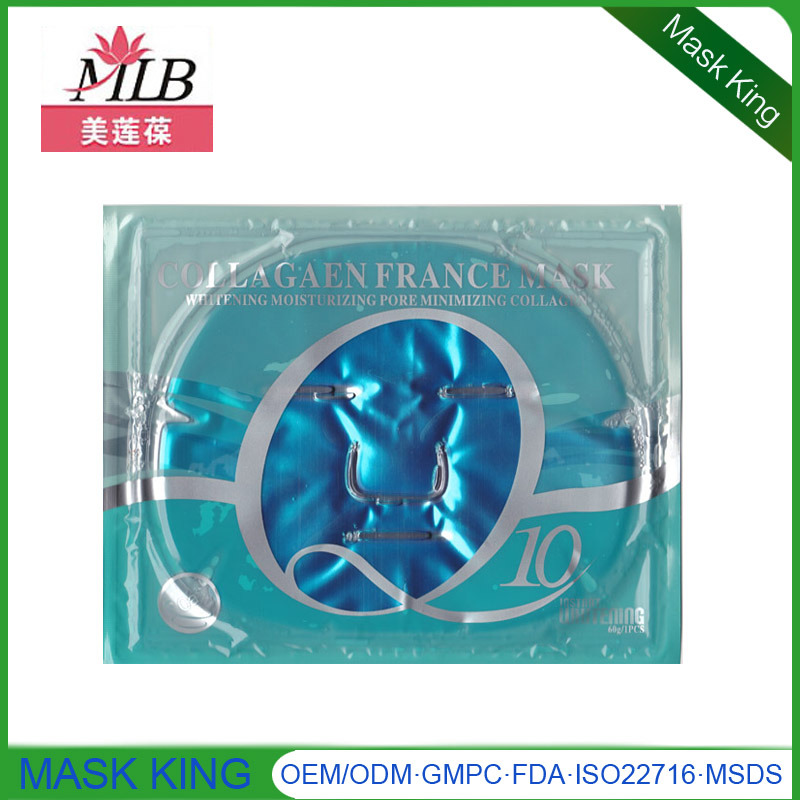 Beauty Products Blue Seaweed Moisturize Facial Mask