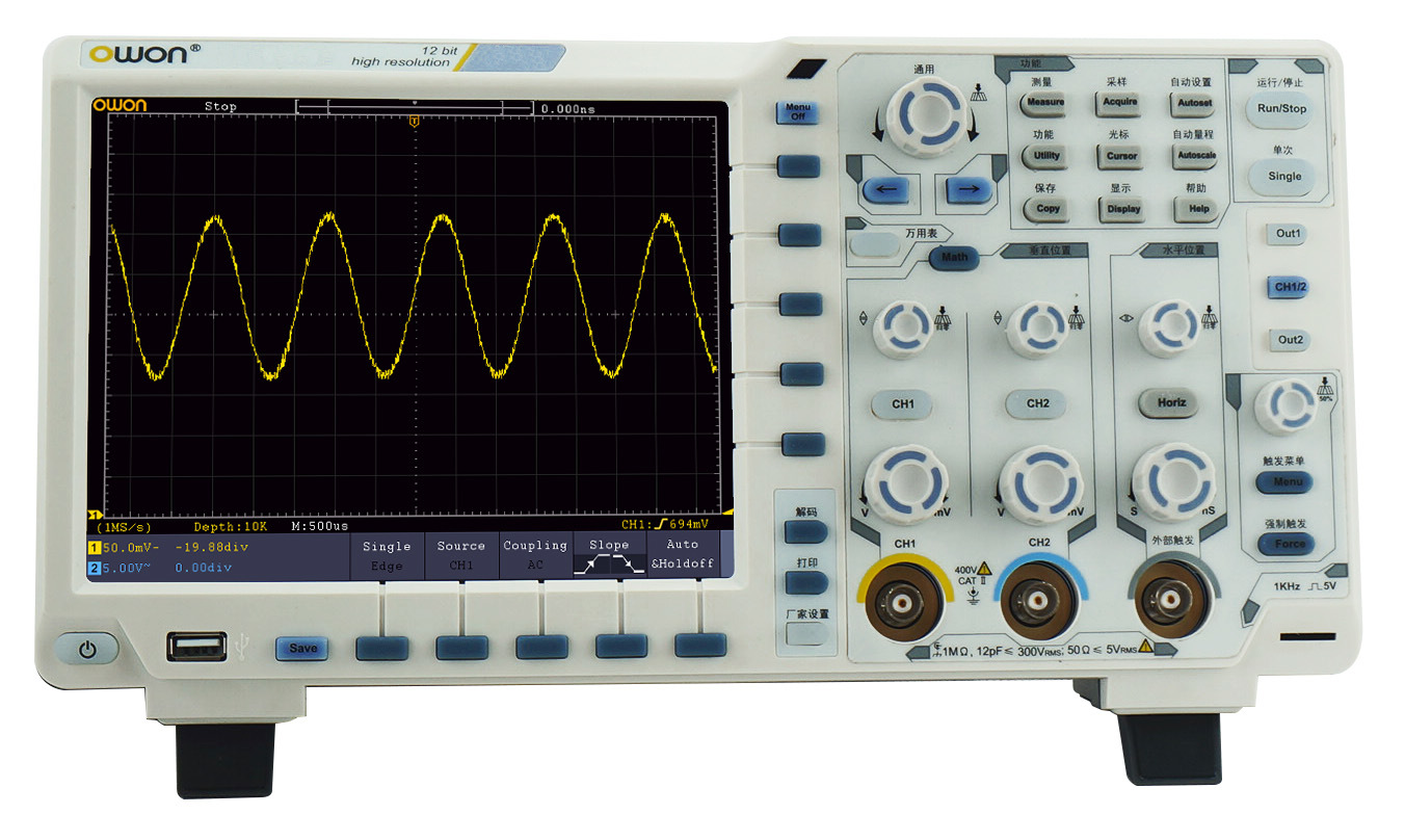OWON 200MHz 2GS/s N-in-1 Digital Oscilloscope (XDS3202)