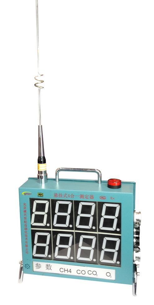 CD4X (CH4 O2 CO CO2) Wireless Multi-Gas Detector