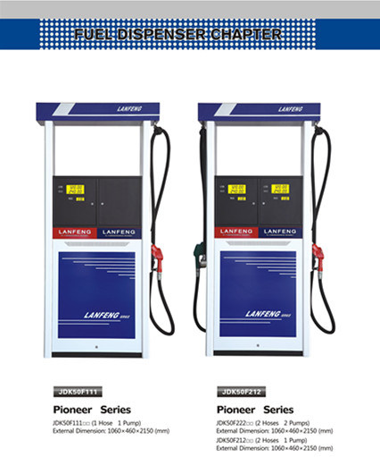 Pioneer Series Petrol Machine