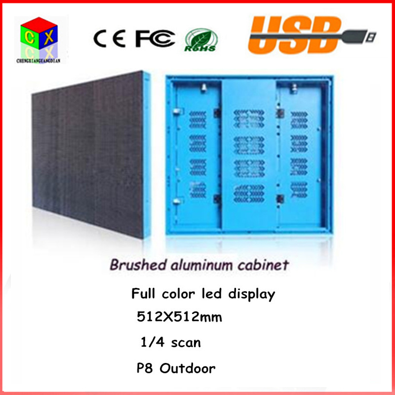 Brushed Aluminum Cabinet 512X512mm Outdoor Full-Color P8 Display 1/4 Scan Outdoor RGB LED Sign/ P8 LED Electronic Screen