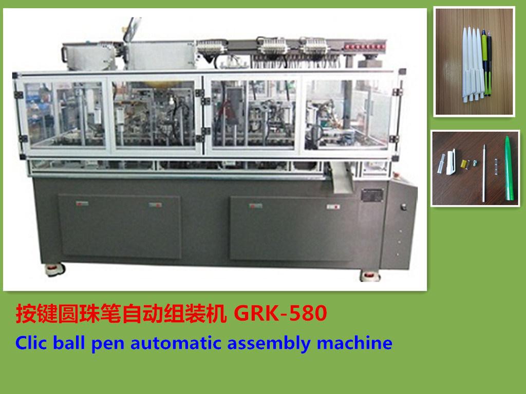 Shenzhen Click Pen Making Machine