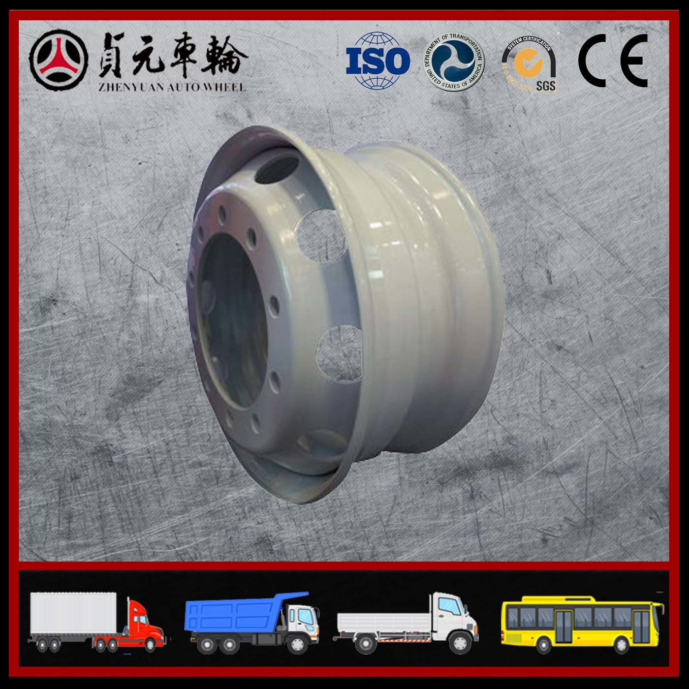 The Manufacturer Light Weight Steel Wheel (8.25*22.5)