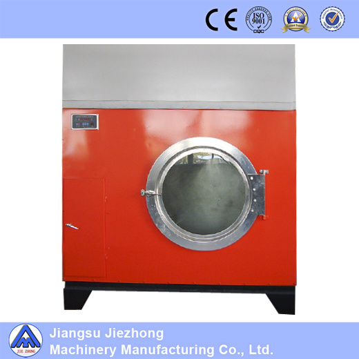 Industrial Machinery// Hospital Laundry Equipment/ Dryer (HGQ)