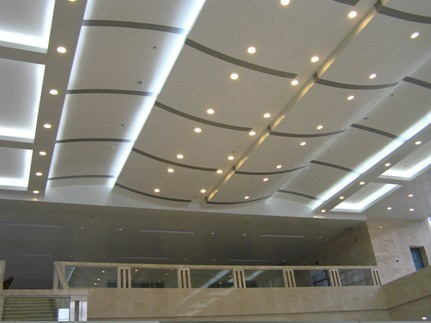 Suspended Metal Ceiling Design photo,Details about Suspended Metal