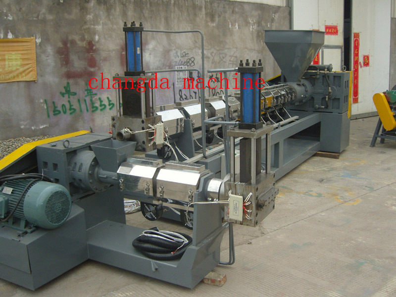 PP/PE Granulator & Pelletizer
