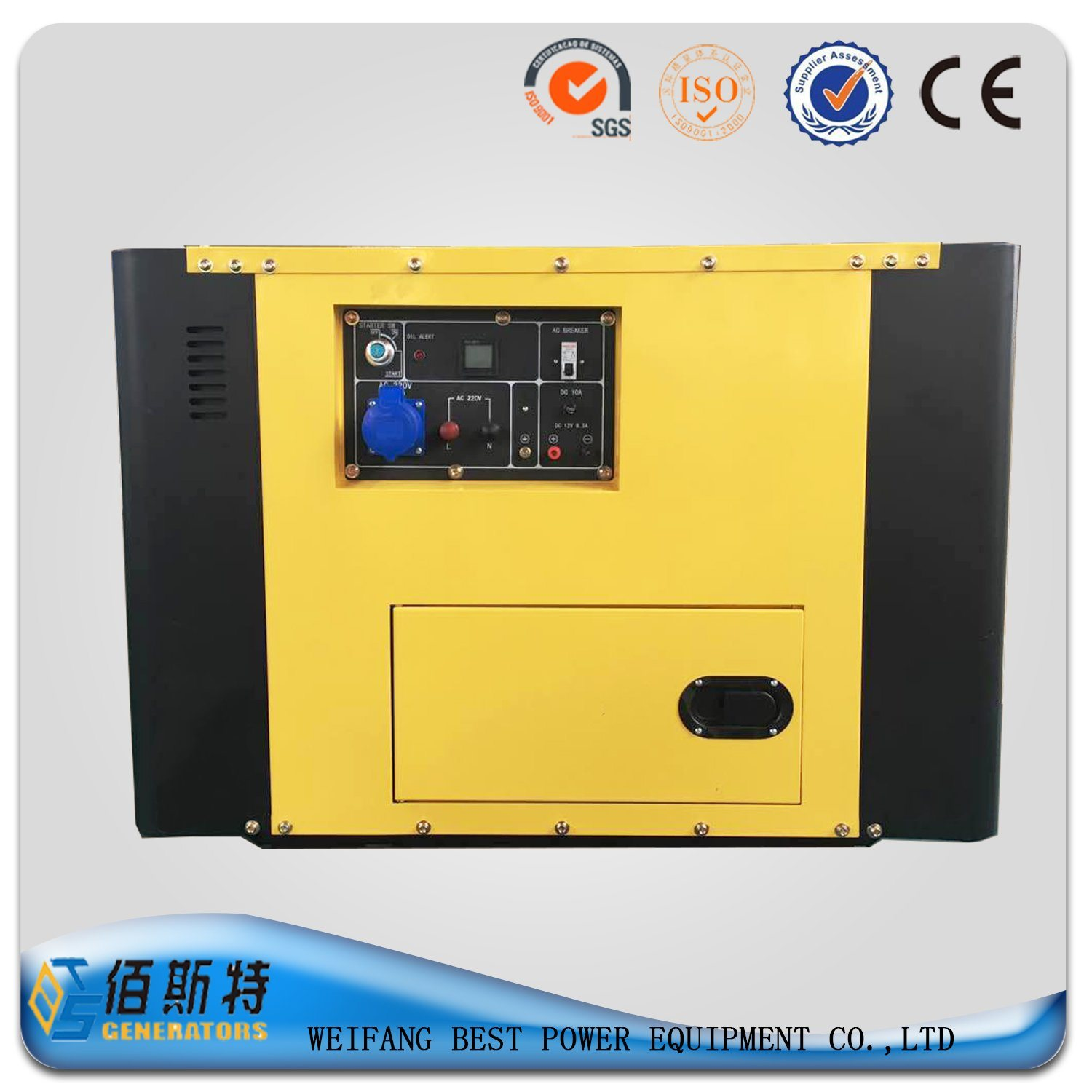 China 6kw Home Use Small Silent Diesel Generator Set with