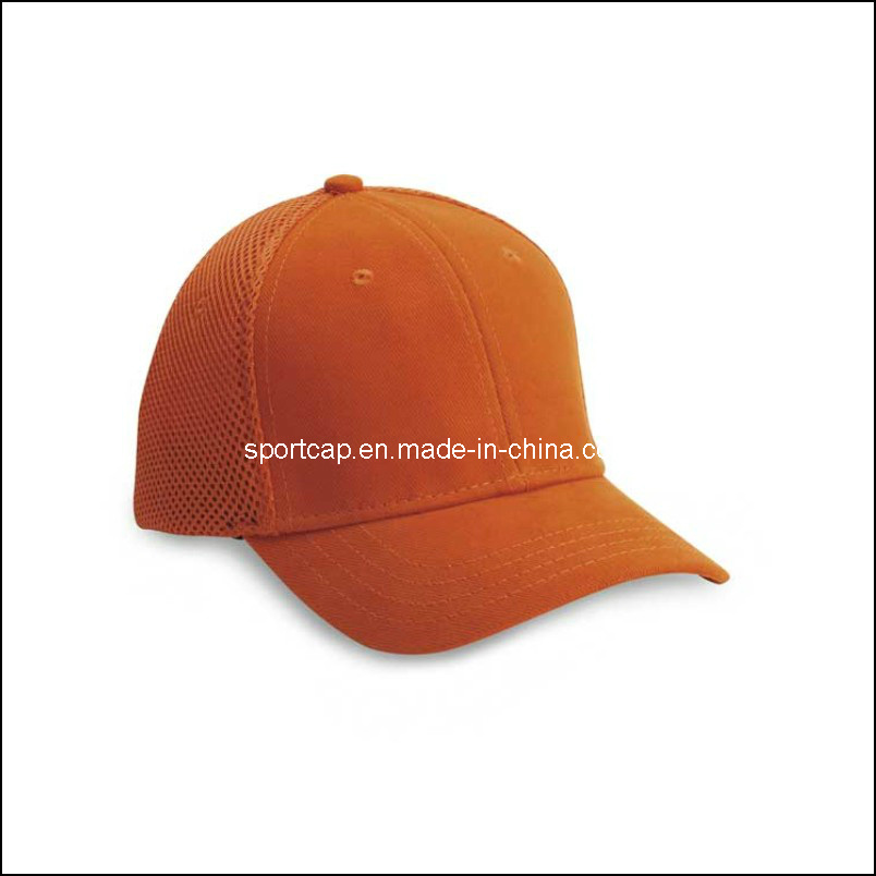 100%Cotton 6 Panel Plain Pre-Curved Baseball Cap Sport Hat (SGS)