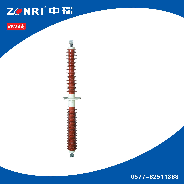 10KV Composite Dry Wall Bushing