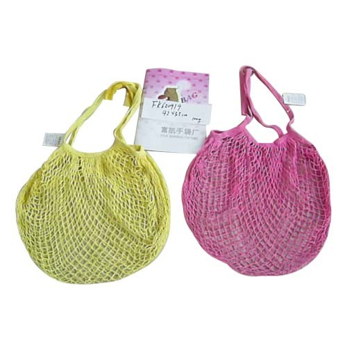 Crochet Net Bag : crochet net bag 5 10 from 4 votes crochet net bag 7 10 from 6 votes