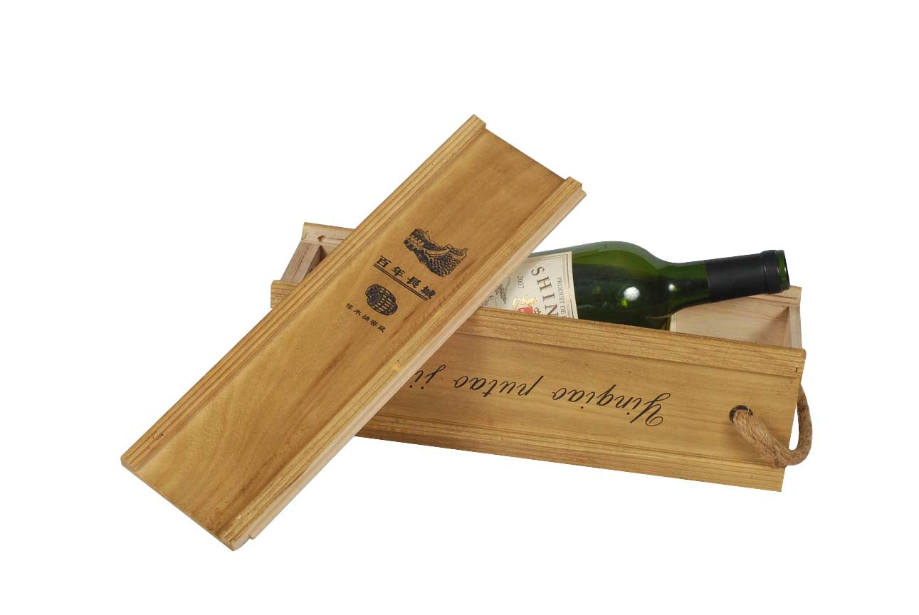 China pine wood wine box smh 10184 china wood wine box for Timber wine box