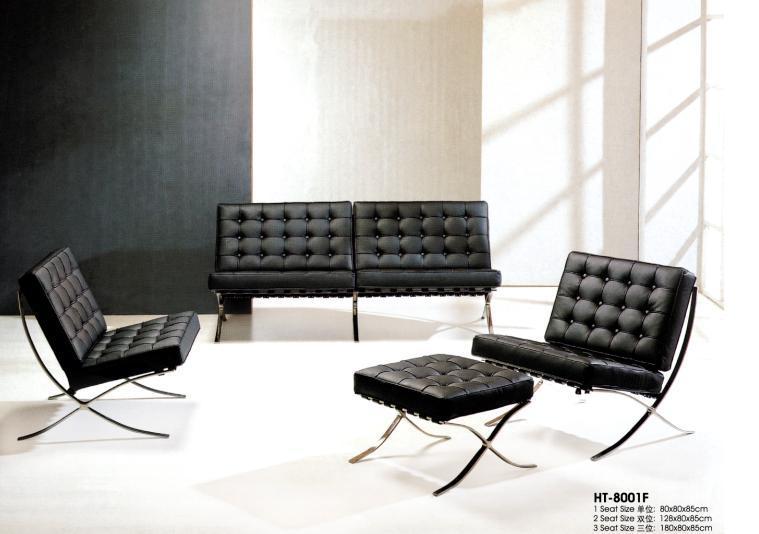 China Barcelona Sofa HT 8001F China Modern Sofa