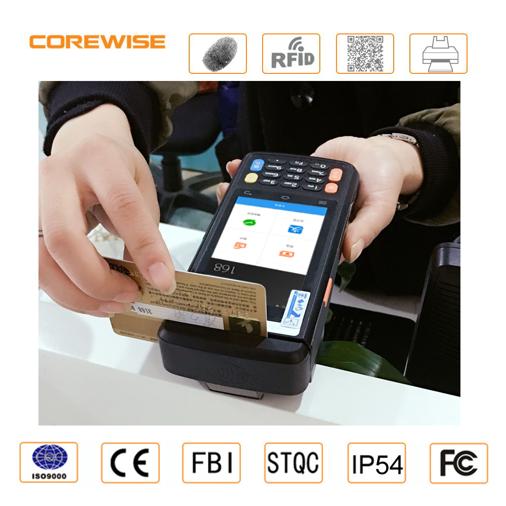 Touch Screen POS System/POS Machine /Cash Register with Touch Screen
