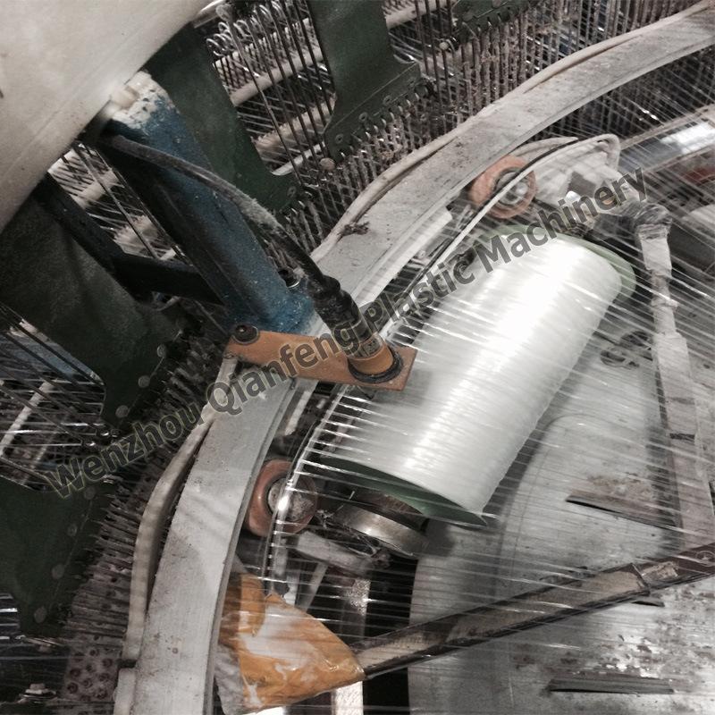 Plastic Circular Shuttle Loom Weaving Machine for Woven Bag
