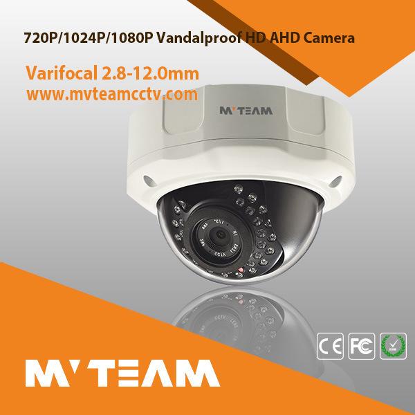 CCTV Cameras Suppliers Ik10 Vandal Proof Ahd Dome Surveillance Camera with Ce, RoHS, FCC (MVT-AH26)