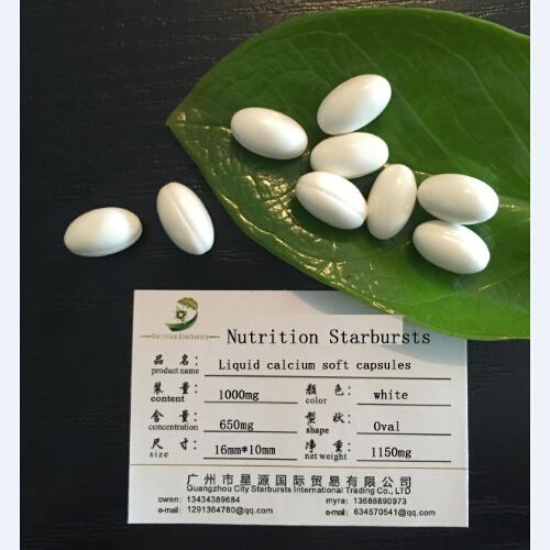 GMP Calcium Carbonate, Vitamin D3 Softgel Capsule OEM