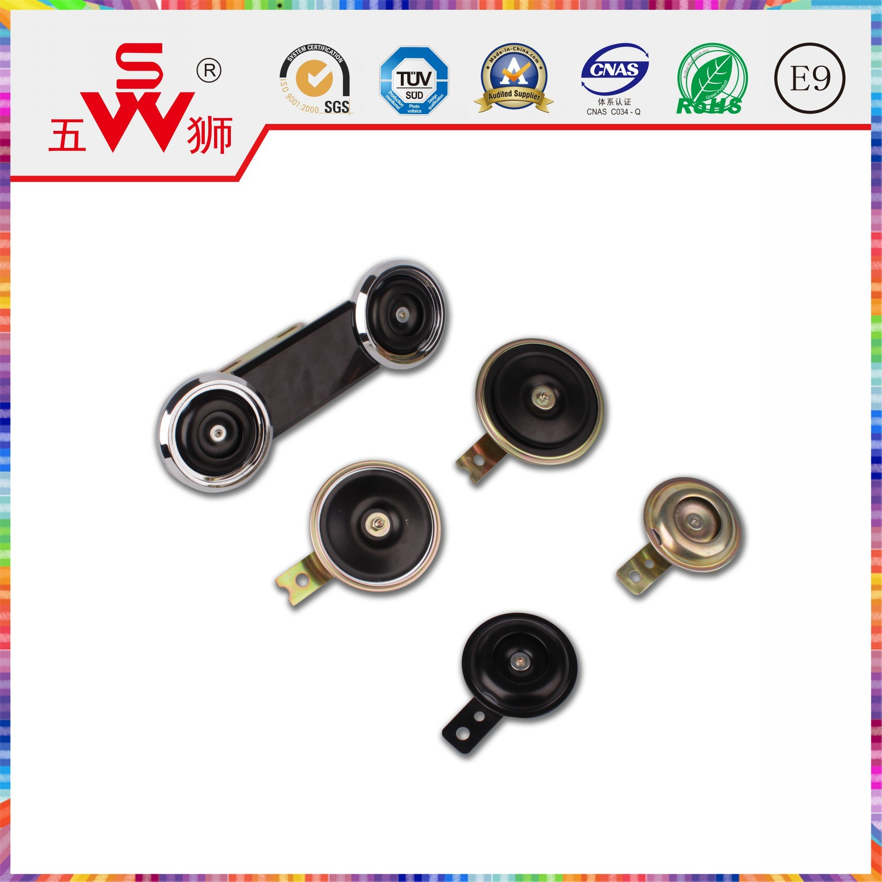 48V Iron Disc Air Horn for Car Accessories
