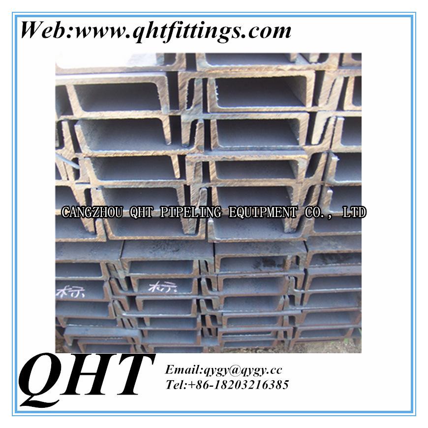 JIS Ss400 Hot Rolled U Channel Steel General Sizes