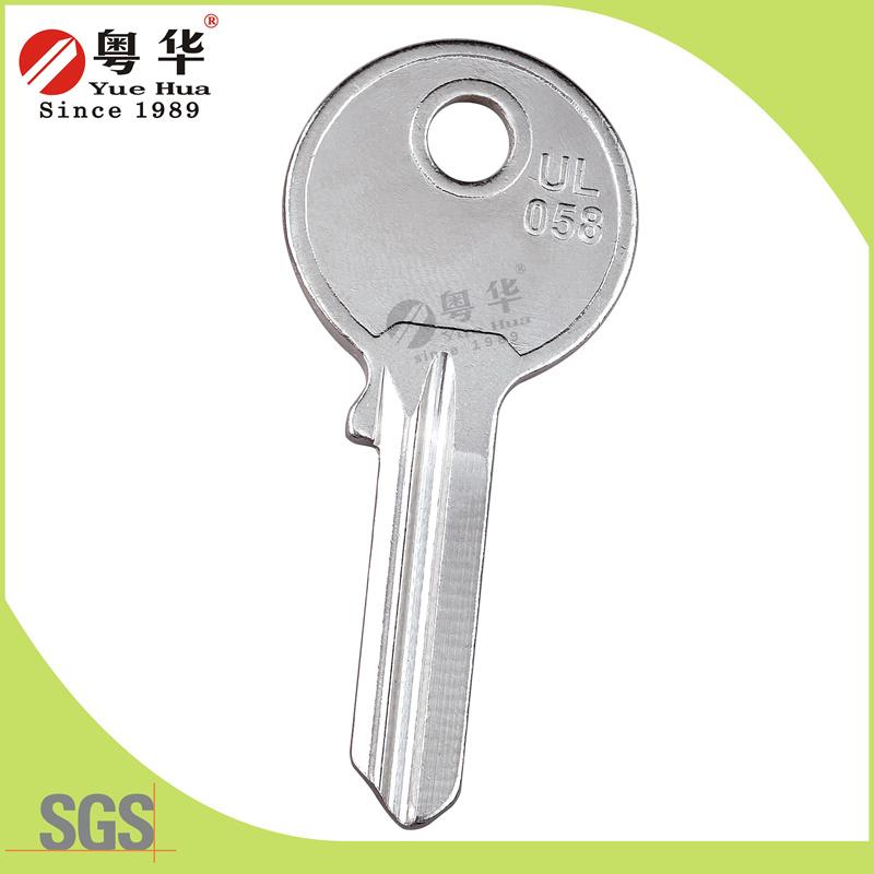 Hot Sale Coustomized Brass UL058 Door Key Blank