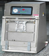 Vertical Vacuum Sealer for Vacuum Packing (GRT-DZX300)