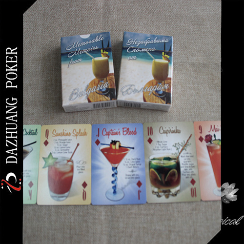 Bulgaria Souvenir Playing Cards on Foods and Drinks