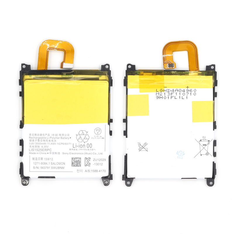 Good Quality Cell Phone Battery for Sony Z1